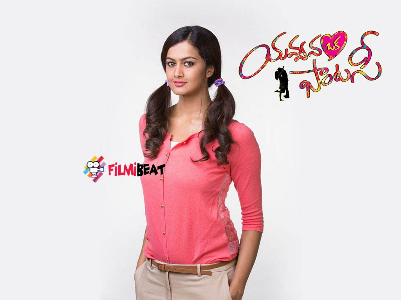 Yavvanam Oka Fantasy Wallpapers