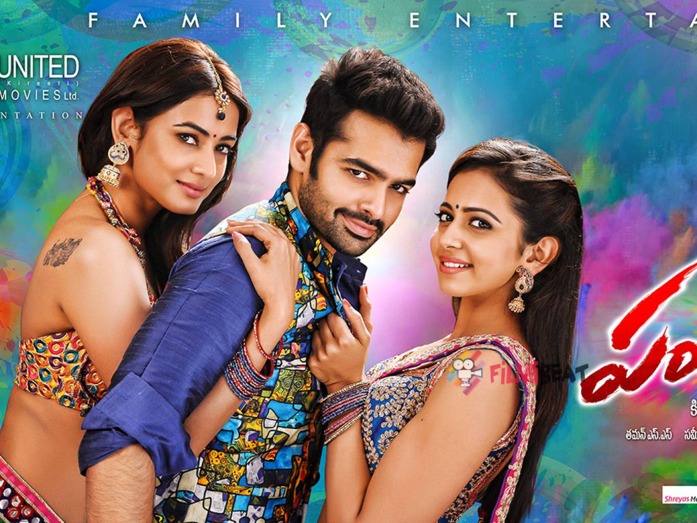 Pandaga Chesko Wallpapers