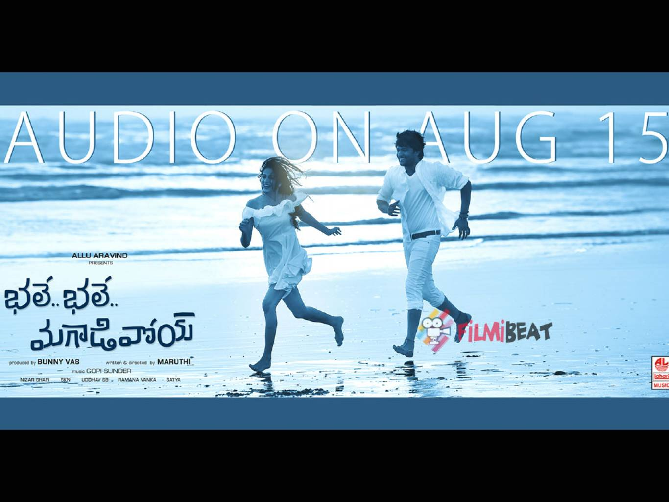 Bhale Bhale Magadivoi Wallpapers