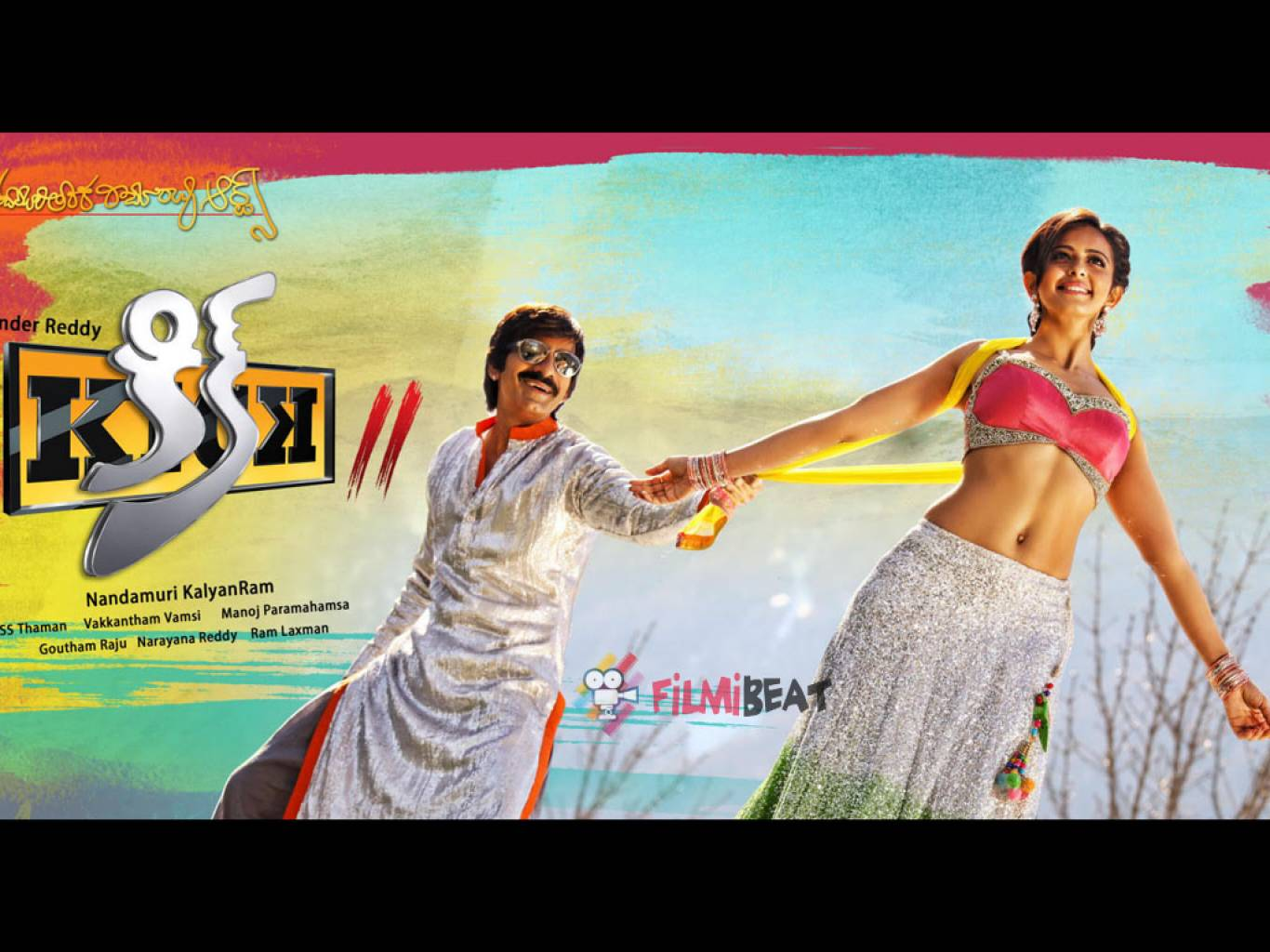 Kick 2 Wallpapers