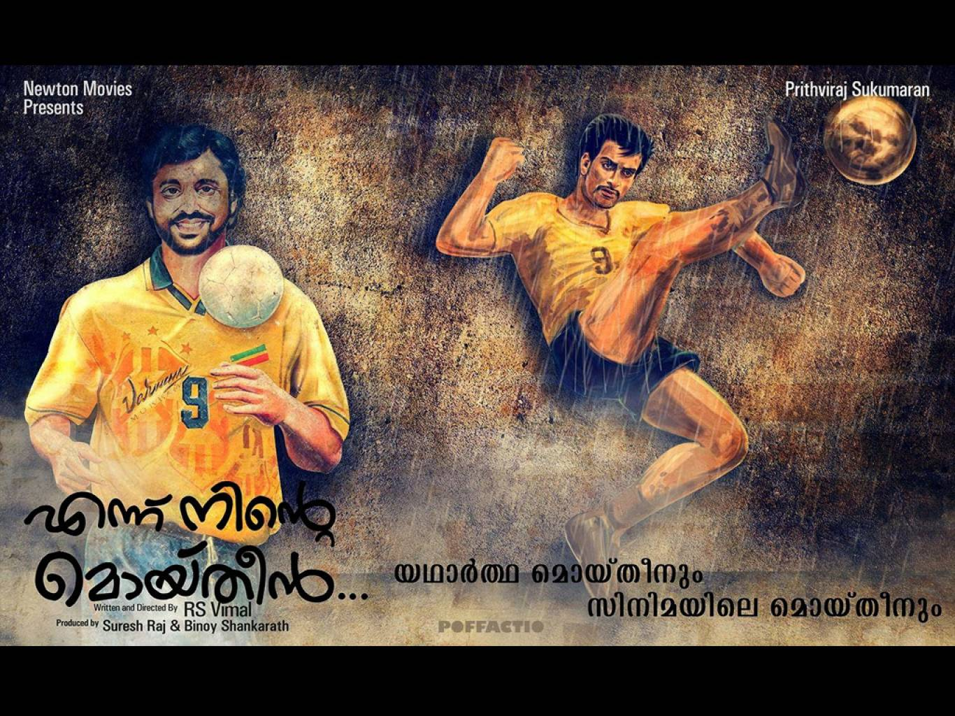 Ennu Ninte Moideen Wallpapers