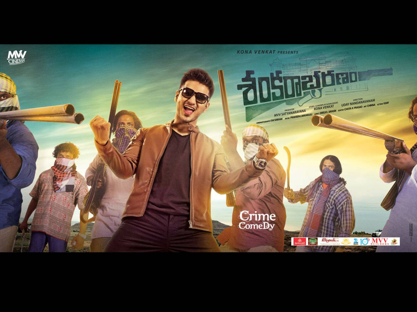 Shankarabharanam Wallpapers