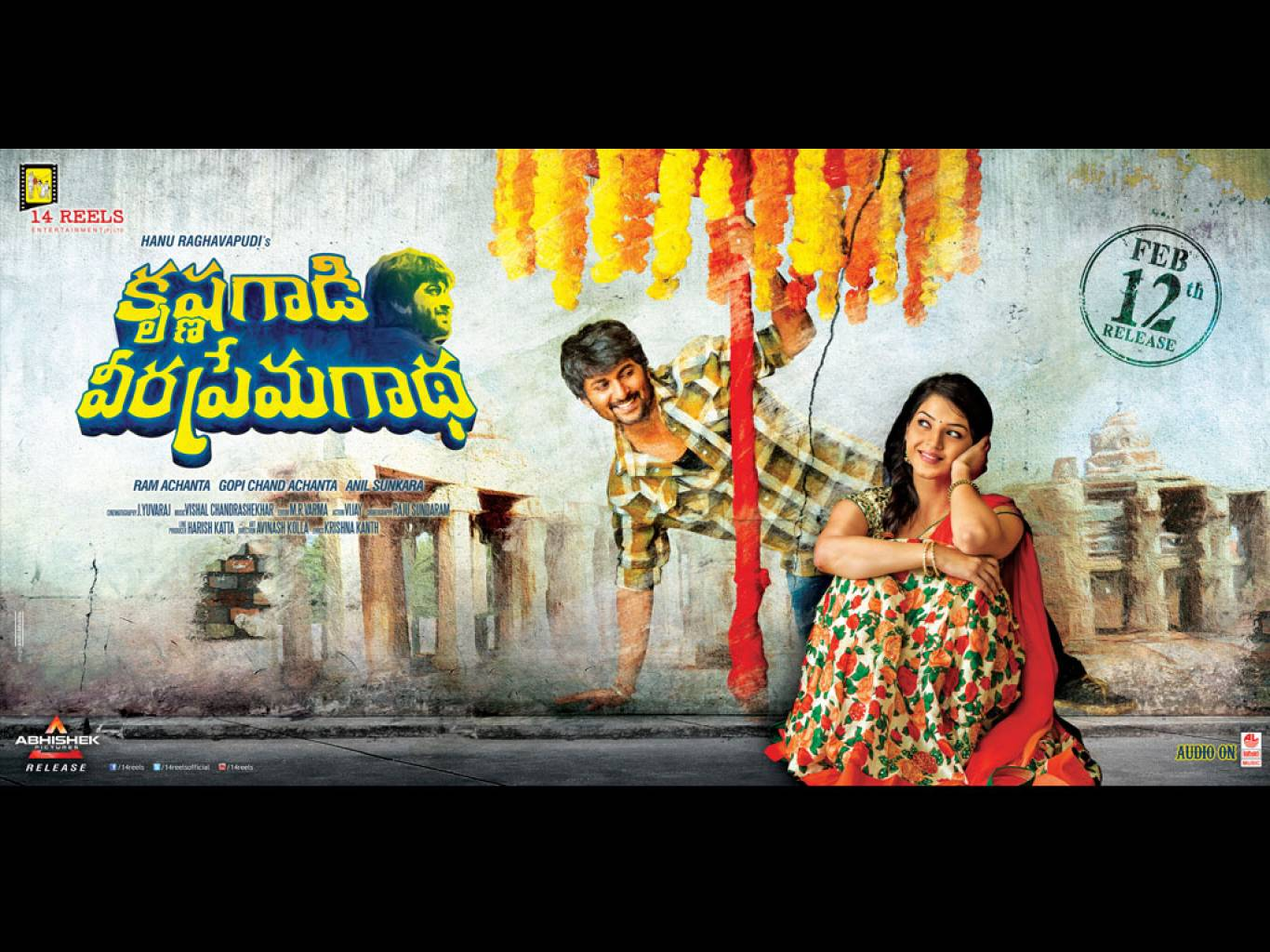 Krishna Gadi Veera Prema Wallpapers