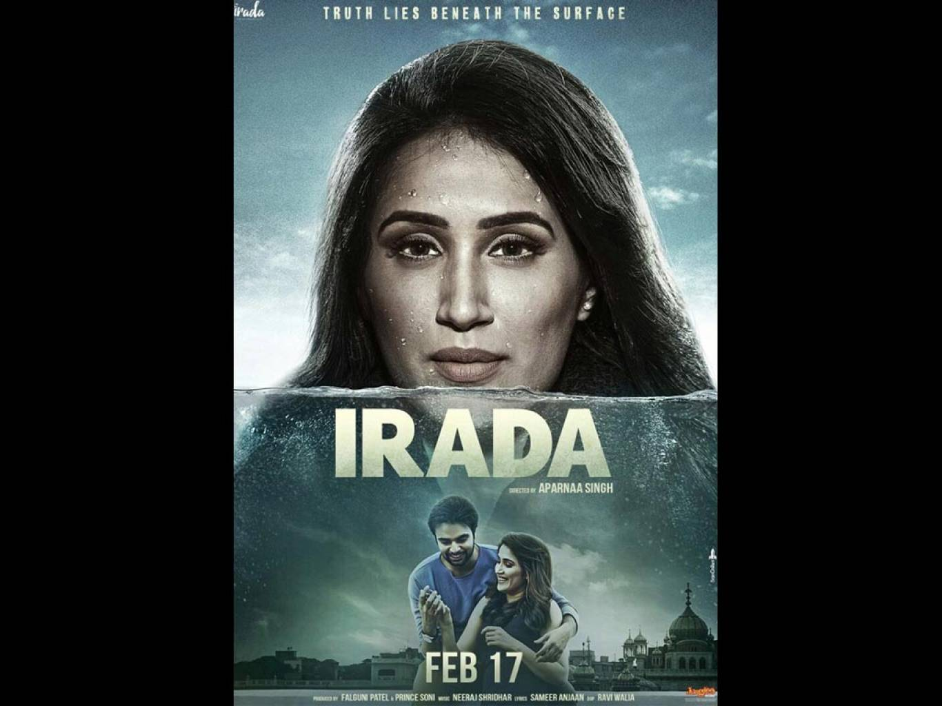 Irada Wallpapers