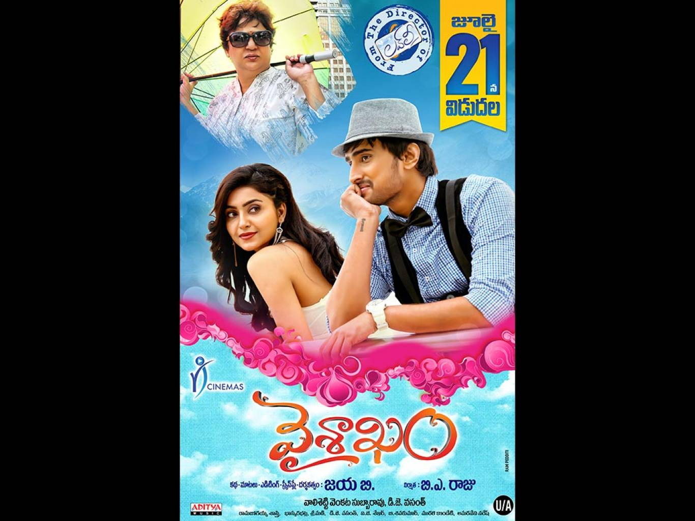 Vaisakham Wallpapers