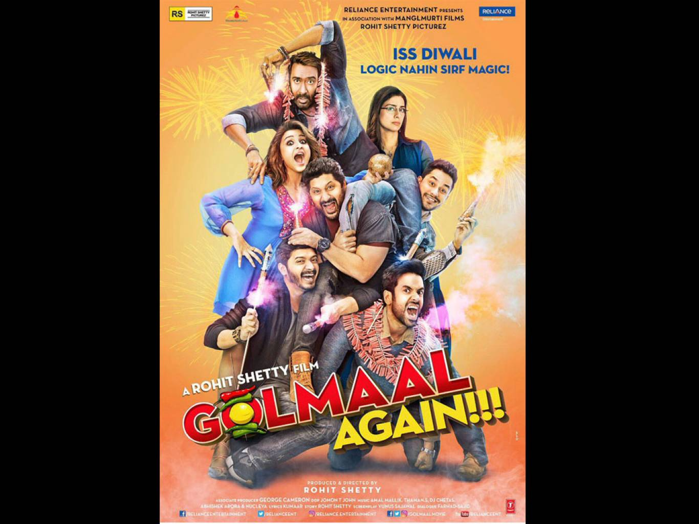 Golmaal Again Wallpapers