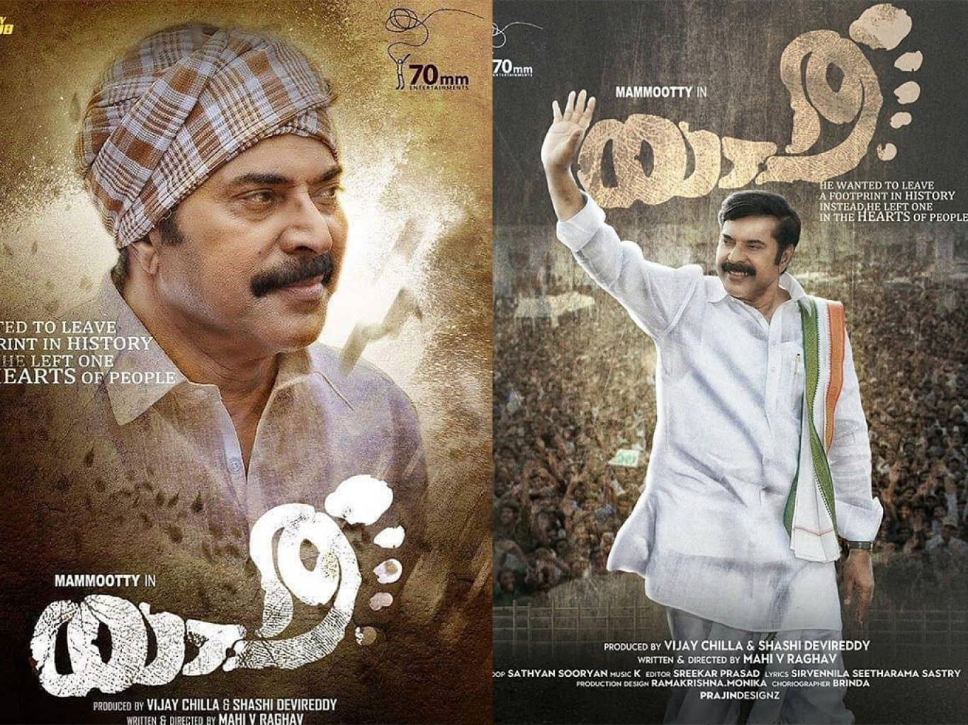 Yathra Wallpapers