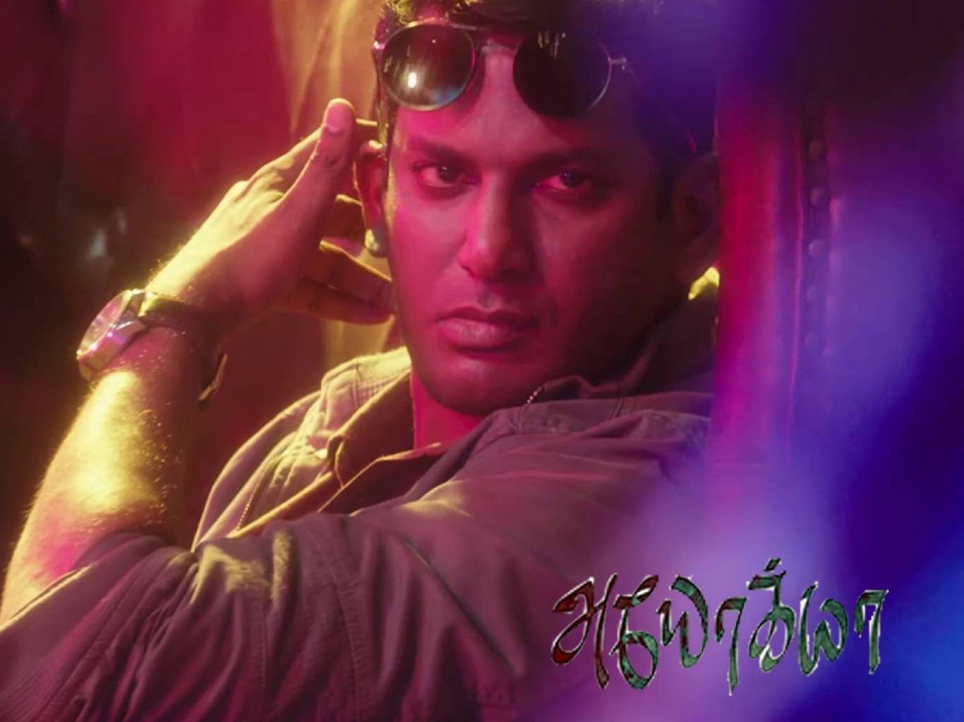 Ayogya Wallpapers