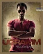 Kannada Movie Ugramm