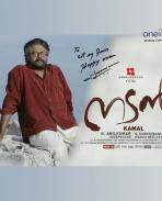 Malayalam Movie Nadan Wallpaper