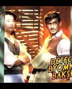 Detective Byomkesh Bakshy! Wallpaper